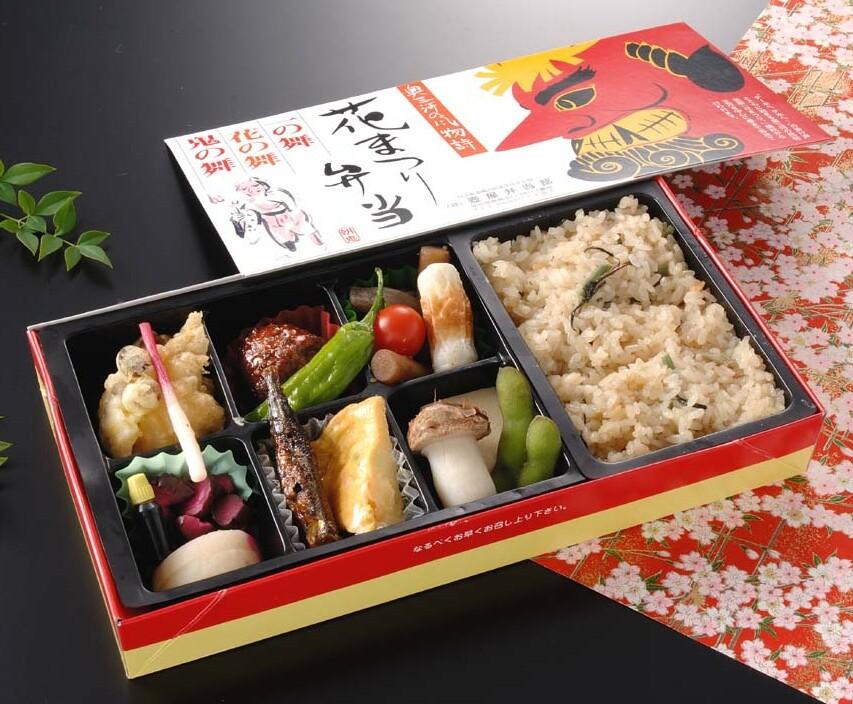 http://tsuboya.ekiben.or.jp/2009/08/12/images/%E8%8A%B1%E3%81%BE%E3%81%A4%E3%82%8AH.jpg